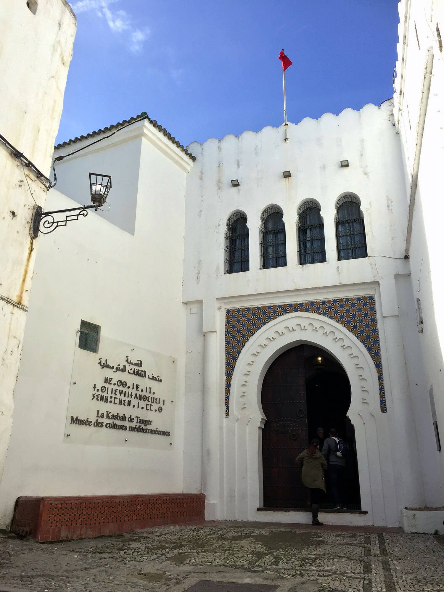 Sahara Desert Tour - What to Do and See in Tangier - The Exciting Port City of Morocco - Kasbah Museum