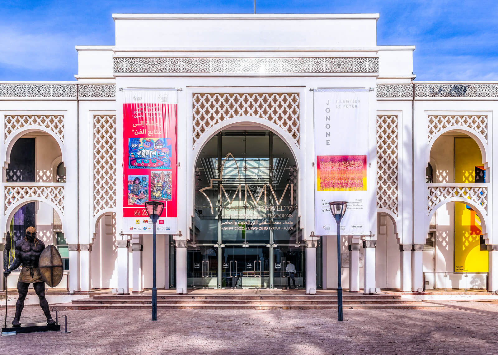 What to See and Do in Rabat: The Capital of Morocco - Mohammed VI Museum of Modern and Contemporary Art